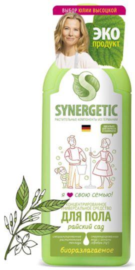 Synergetic Универсальное средство для мытья поверхностей (полы, стены и другое) Райский сад 0,75 л