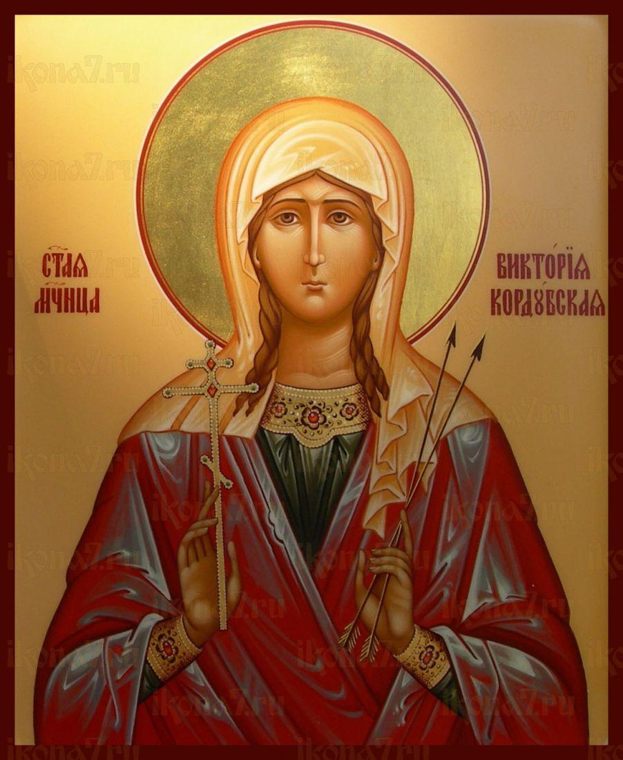 Икона Виктория Кордубская