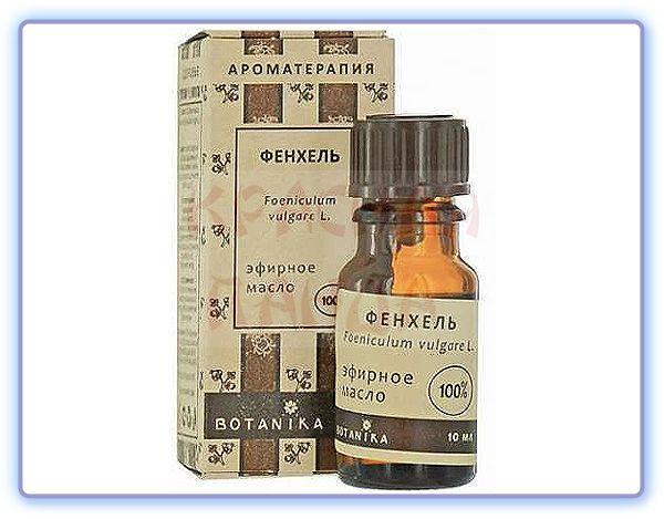 Эфирное масло Фенхеля Botavikos