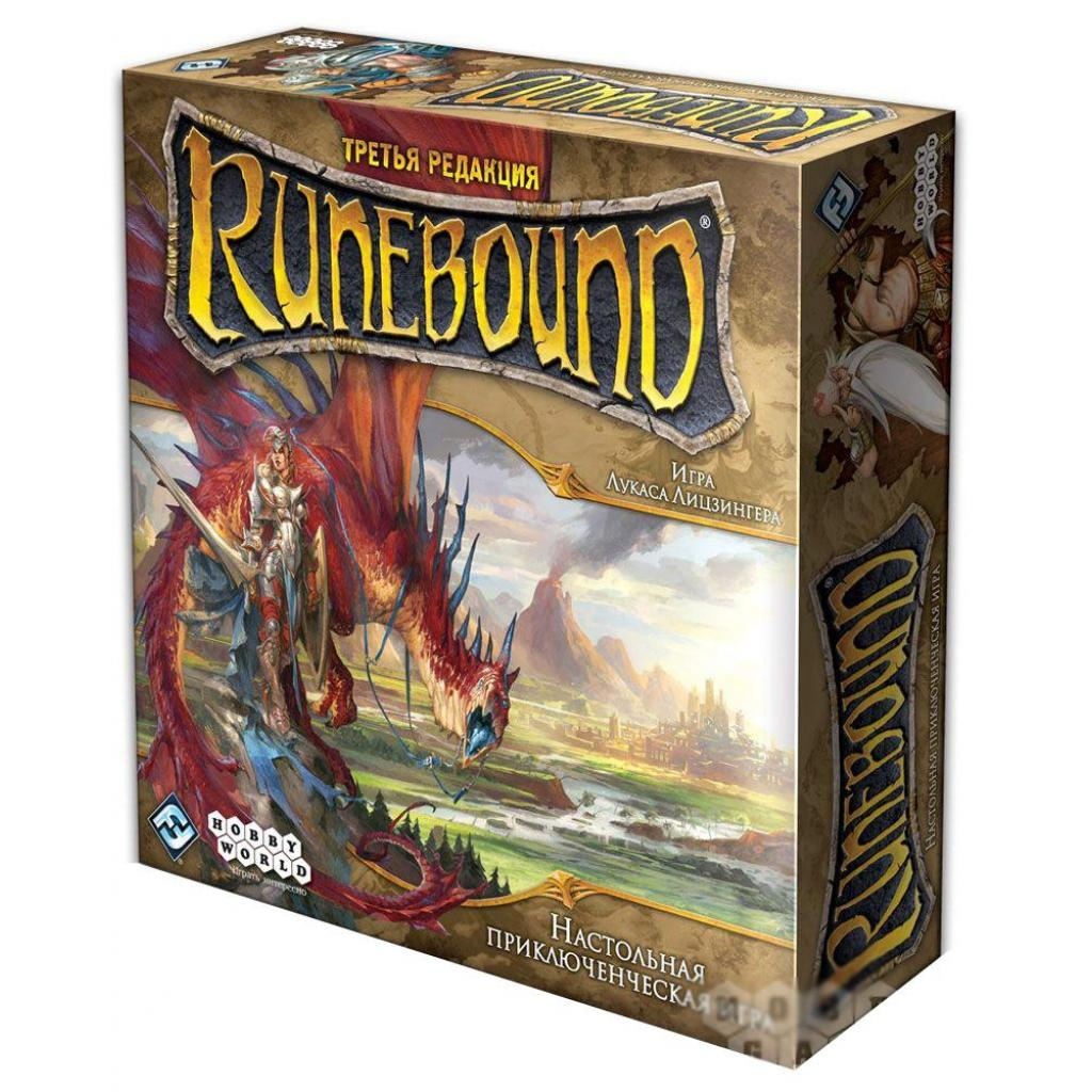 Прокат Runebound (3-я редакция)