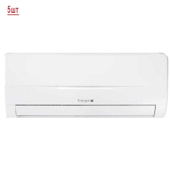 Energolux SAM42M1-AI/5/SAS07M2-AI*5шт