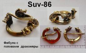 Suv-86