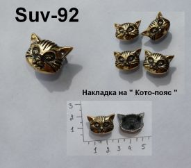 Suv-92