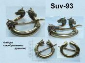 Suv-93