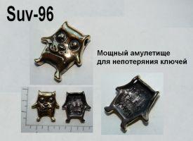Suv-96