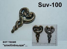 Suv-100