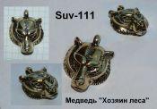 Suv-111
