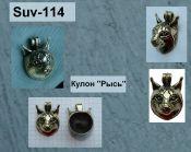 Suv-114