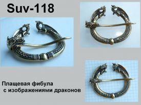 Suv-118
