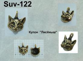 Suv-122