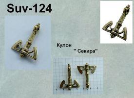 Suv-124