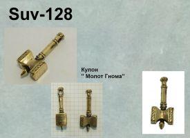 Suv-128