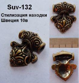 Suv-132