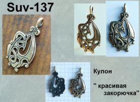 Suv-137