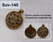 Suv-140