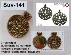 Suv-141