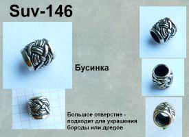 Suv-146