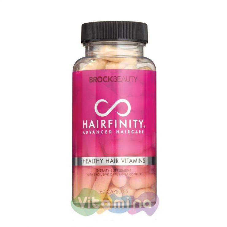 Витамины для волос HAIRFINITY
