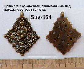 Suv-164
