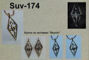 Suv-174