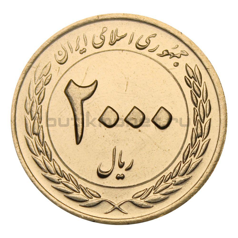 2000 риалов 2010 Иран 50 лет Центральному банку Ирана