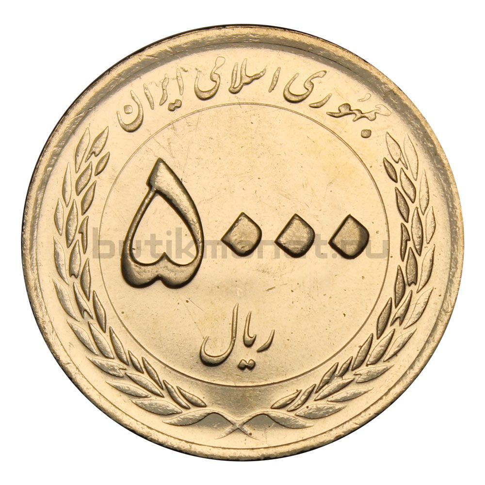 5000 риалов 2017 Иран Мавзолей Имама Резы