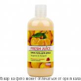 "Fresh Juice Крем-гель д/душа ""Tangerine & Awapuhi""(мандарин и авапухи)33% увлажн.молоч.500мл , шт"