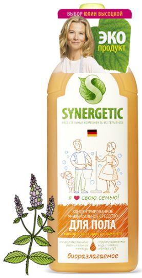 Synergetic Универсальное средство для мытья полов 1 л