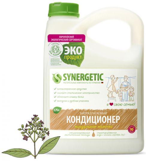 Synergetic Кондиционер для белья Миндальное молочко 2,75 л
