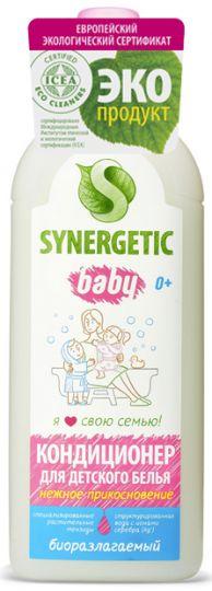 Synergetic Кондиционер для детского белья Нежное прикосновение 1 л