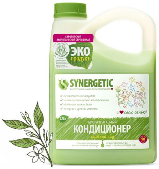 Synergetic Кондиционер для белья Райский сад 2,75 л