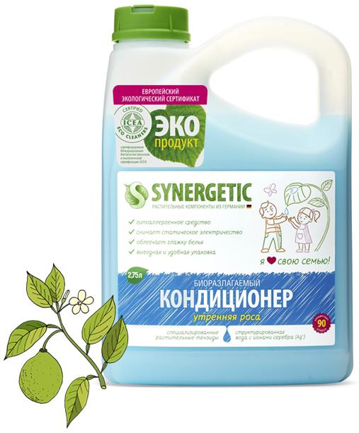 Synergetic Кондиционер для белья Утренняя роса 2,75 л