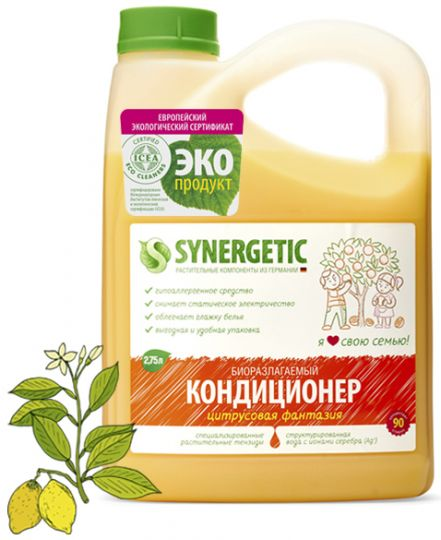 Synergetic Кондиционер для белья Цитрусовая фантазия 2,75 л