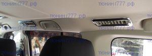Окантовки потолочных плафонов-воздуховодов, 2 цвета