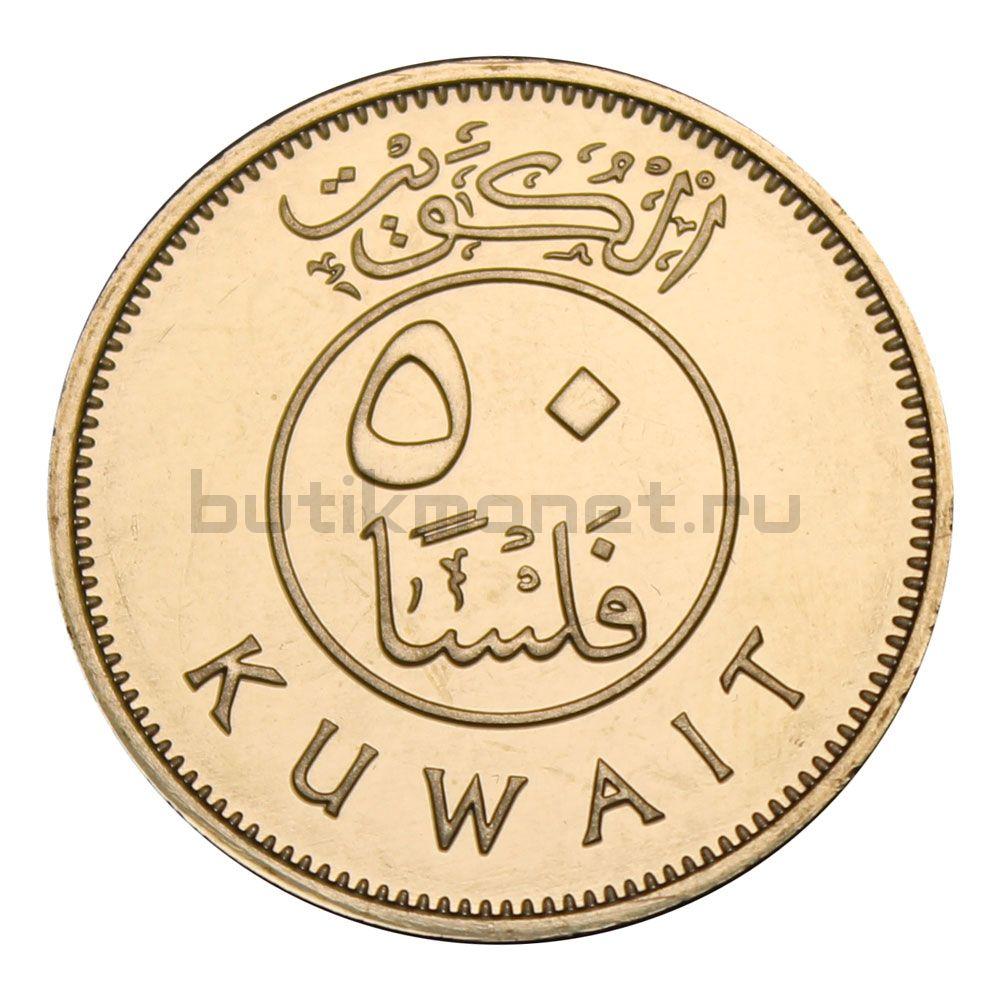 50 филсов 2013 Кувейт