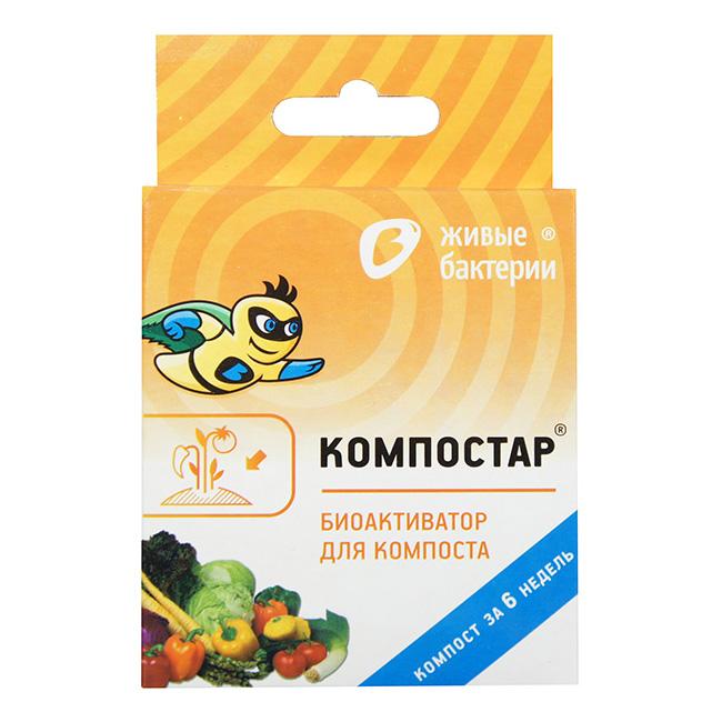 Биоактиватор компоста «Компостар» 50гр.