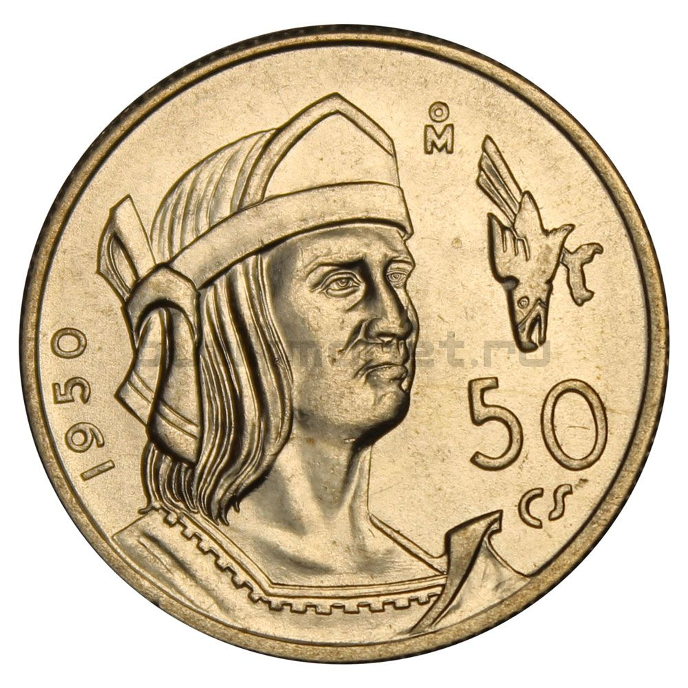 50 сентаво 1950 Мексика