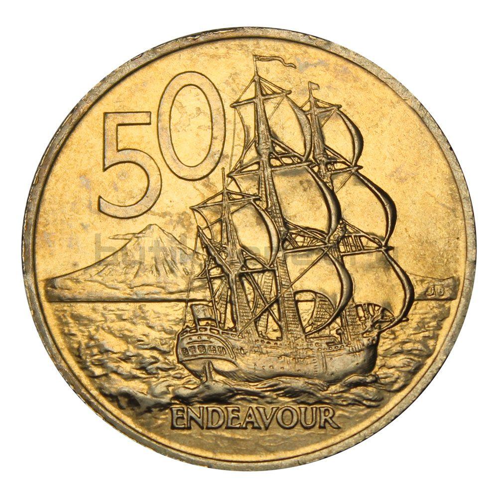 50 центов 1967 Новая Зеландия