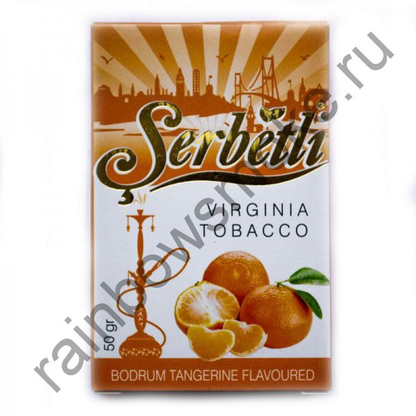 Serbetli 50 гр - Bodrum Tangerine (Свежий мандарин)