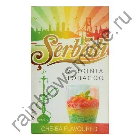 Serbetli 50 гр - Che-Ba (Че бa)