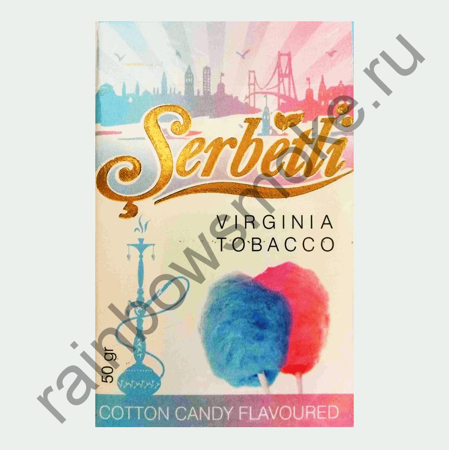 Serbetli 50 гр - Cotton Candy (Сахарная вата)