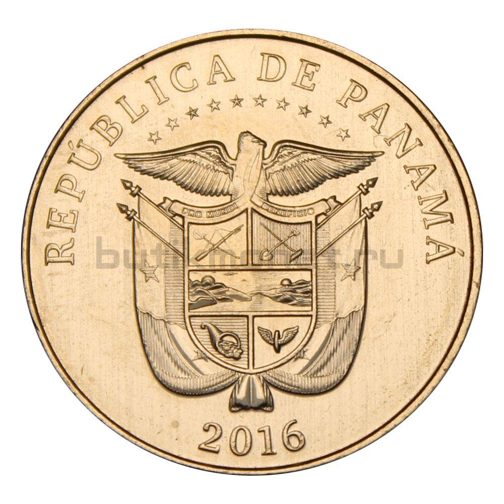 1/4 бальбоа 2016 Панама Возвращение под контроль Панамы (100 лет строительству Панамского канала)