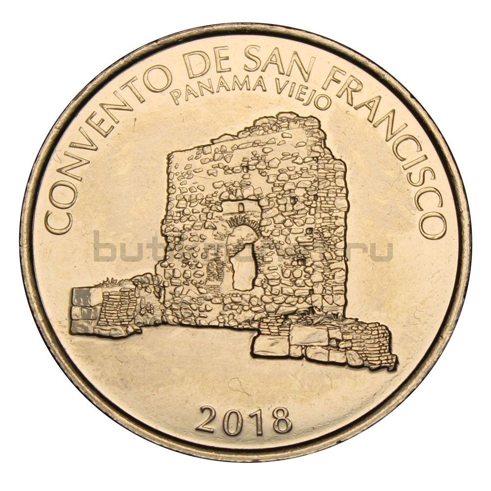 1/2 бальбоа 2018 Панама Монастырь Сан-Франциско (Панама-Вьехо)