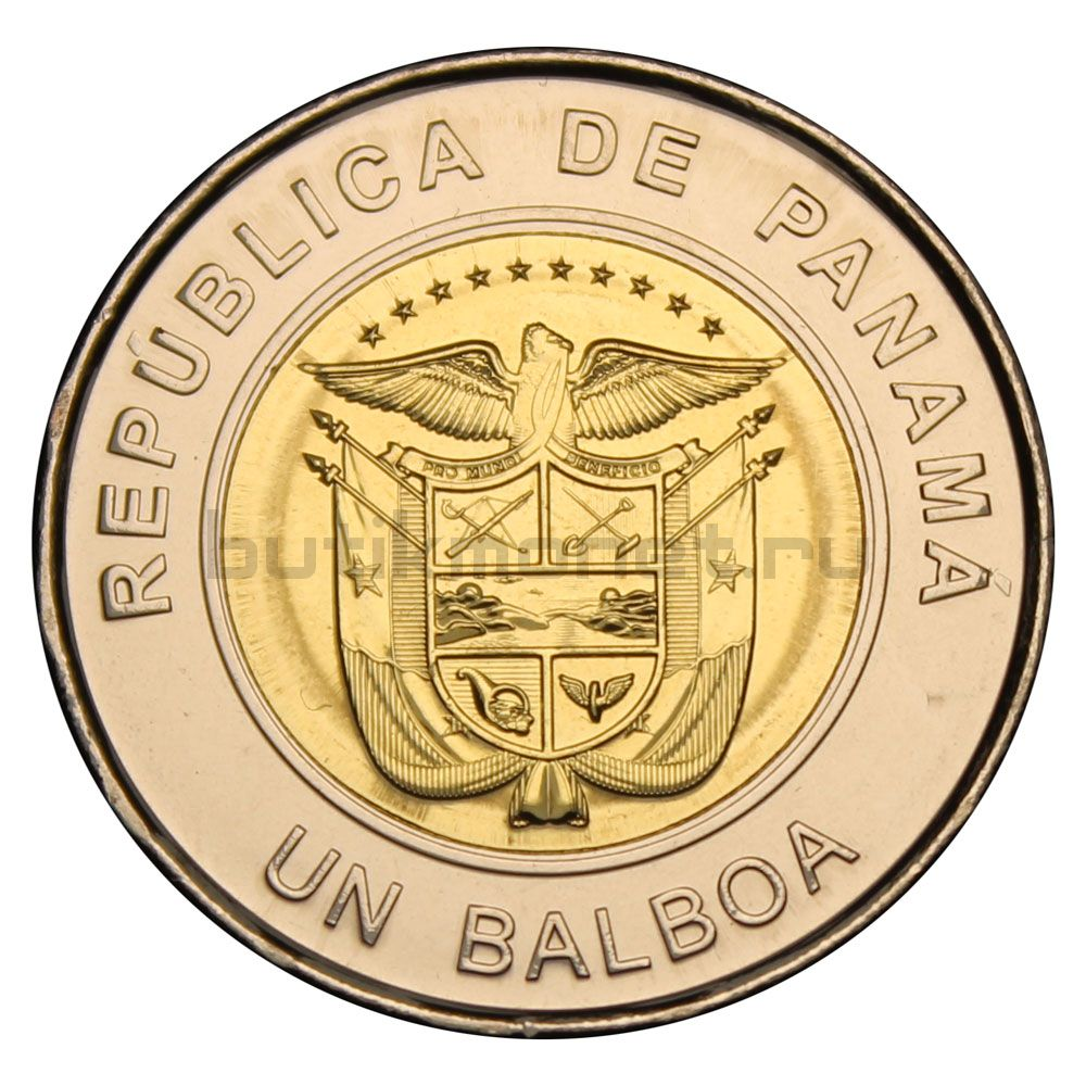 1 бальбоа 2018 Панама