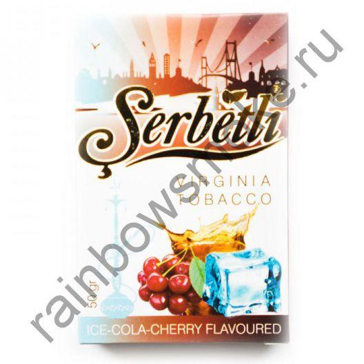 Serbetli 50 гр - Ice Cola Cherry (Ледяная вишнёвая кола)