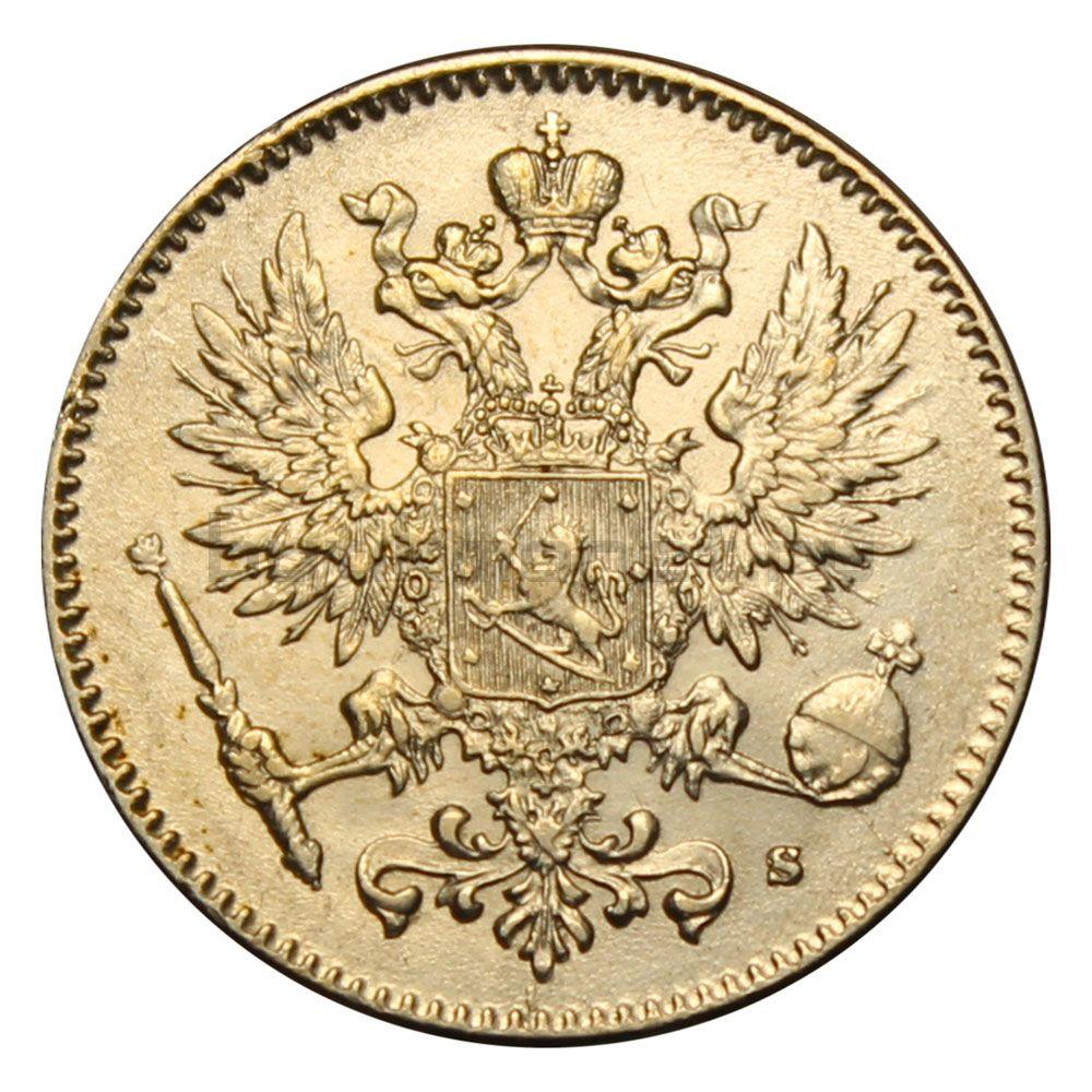 50 пенни 1916 Финляндия