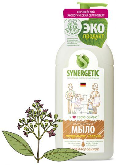 Synergetic Жидкое мыло Миндальное молочко 0,5 л