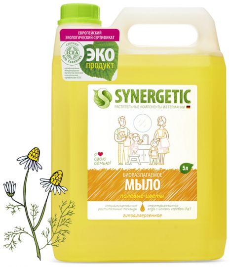 Synergetic Жидкое мыло Полевые цветы 5 л