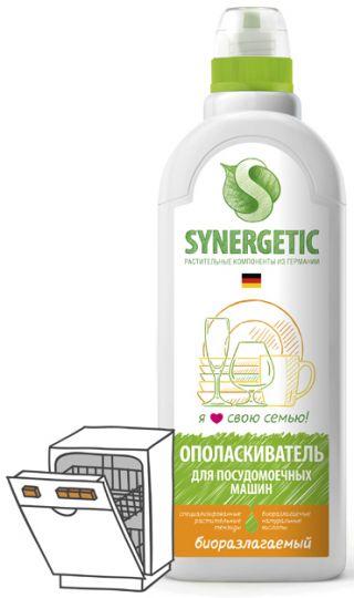 Synergetic Ополаскиватель для посудомоечных машин 0,75 л