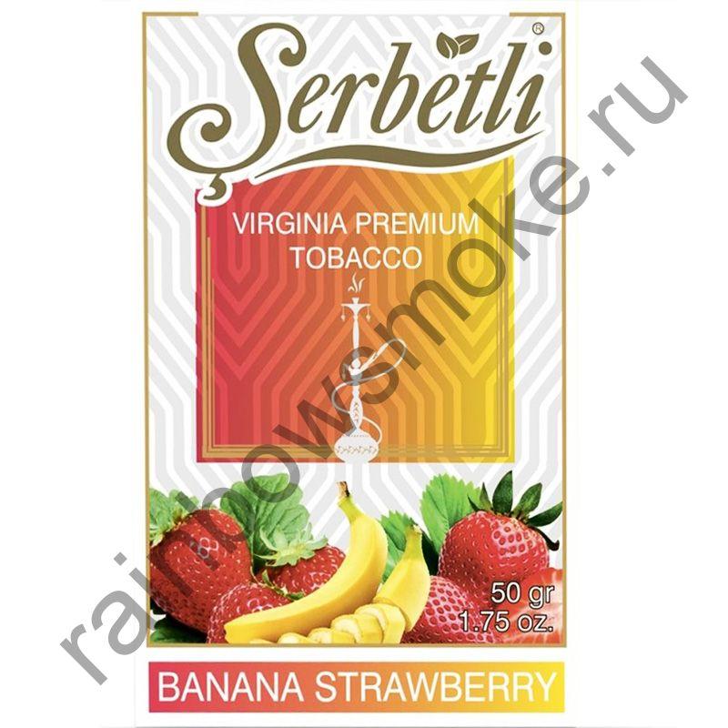 Serbetli 50 гр - Banana Strawberry (Банан и Клубника)